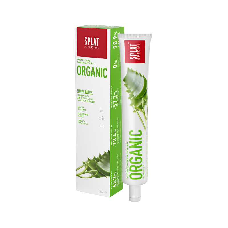 SPLAT Organic Toothpaste 75ml